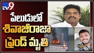 Shivaji Raja friend Tulasi Ram killed at explosion in Colombo …