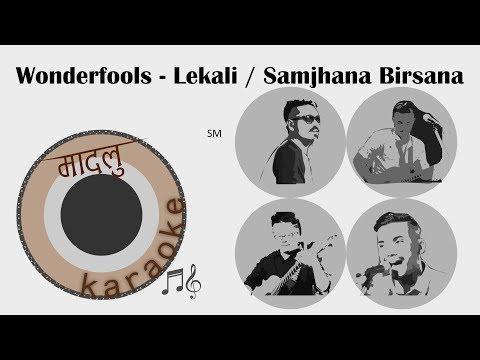 Samjhana Birsana Nepali Song Karaoke