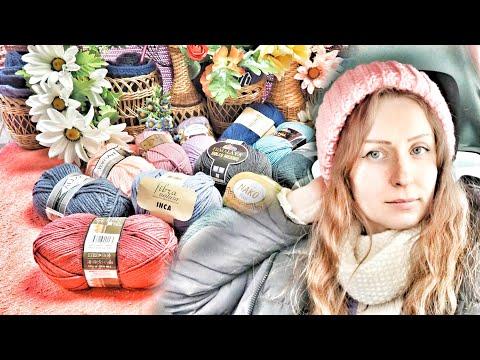 Большая закупка пряжи // Пряжа оптом с Садовода // Новая пряжа Yarn Art, Kartopu, NAKO