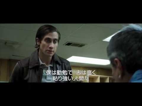 映画『ナイトクローラー』冒頭映像