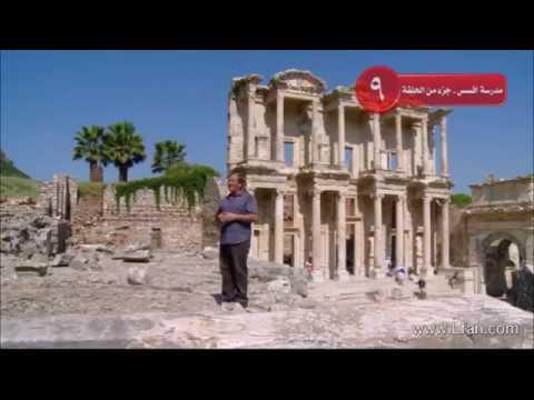 10 ما هي مظاهر الظلام الفكري في عبادات أفسس القديمة؟