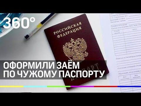 Гримера Куценко заставляют оплачивать чужой кредит