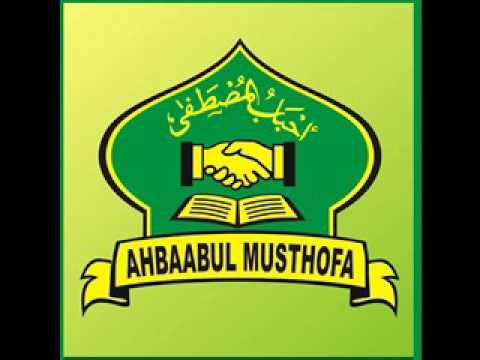 Asnawiyyah - Ahbaabul Musthofa
