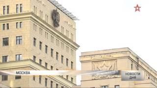 Минобороны РФ потребовало объяснений от НАТО после обвинений в адрес ВКС РФ