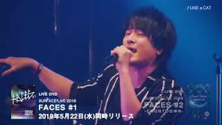 2018年9月8日、東京・マイナビBLITZで開催された「FACES #1」、SURFACE...