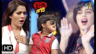 Intro | Dhee Jodi | 8th May 2019    | ETV Telugu