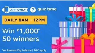 Amazon Quiz Answer Today 50 winners ₹1000 | #AmazonQuiz | 21 February