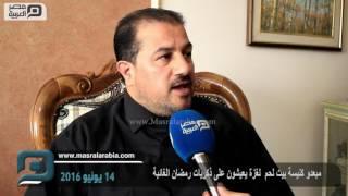 بالفيديو| من غزة| مُبعد من كنيسة بيت لحم: نعيش على ذكريات رمضان