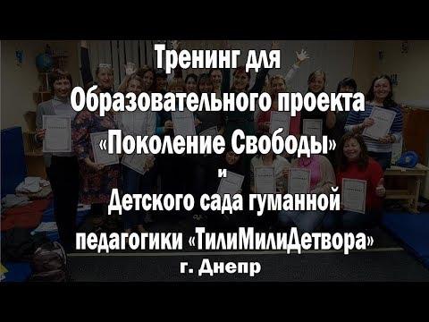 Приказ Минспорта России от  N 325 О