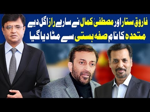 Dunya Kamran Khan Ke Sath - 8 November 2017 - Dunya News