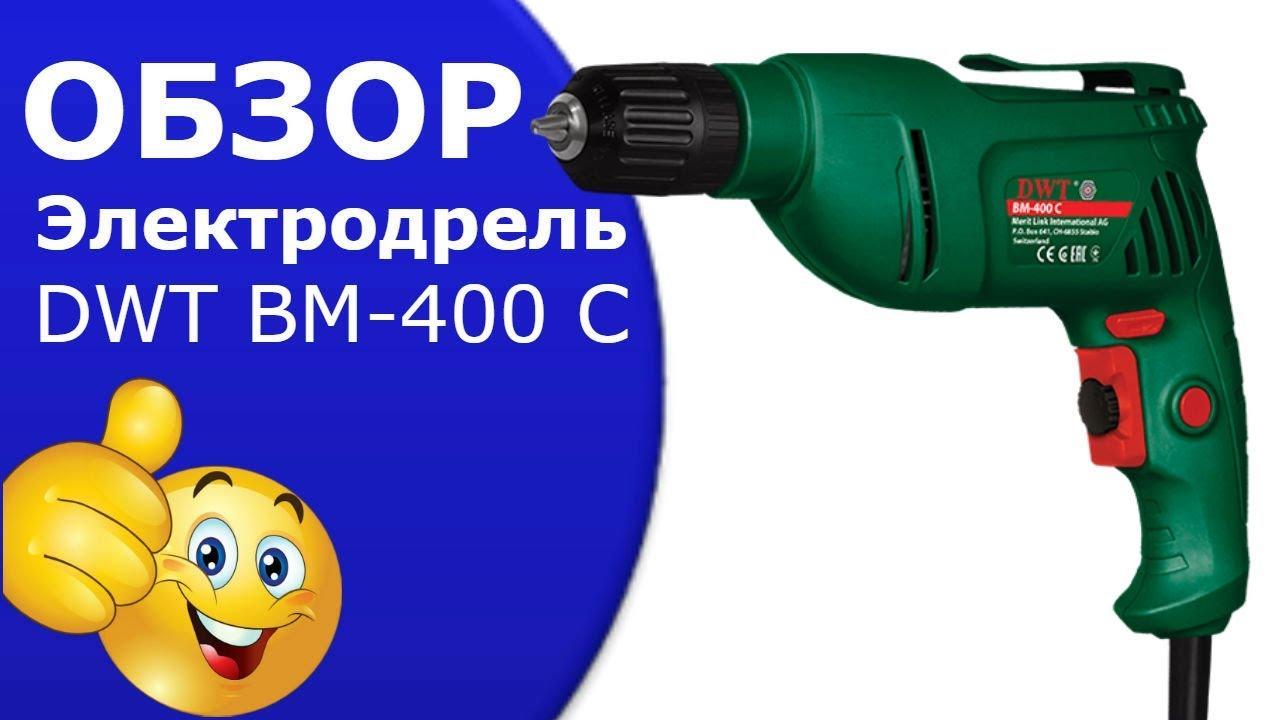 Купить дрели в интернет-магазине юлмарт по выгодной цене. Широкий выбор и доставка по всей россии.