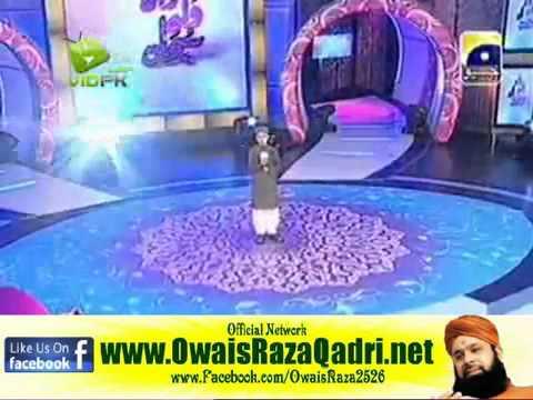Download CHICHAWATNI - MOIN ALI  Wah Wah Subhan Allah -Naat Khawan Audition Top 9 - 15th August 2011 Part 2.