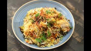 Quick Chicken Biryani | Sanjeev Kapoor Khazana