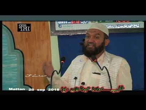 Molana Abdul Manan Deva khutbah jummah 28 sep 2018