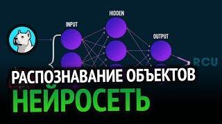 Простая нейросеть на JavaScript: Распознавание рисунков