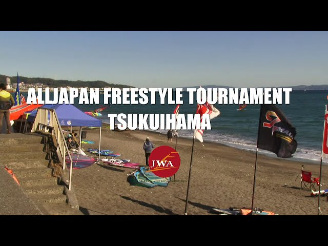 AllJapan Freestyle Tournament Tsukuihama Day 1