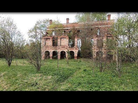 Поездка в Усадьбу графа Тышкевича. Руины + заброшенный санаторий.