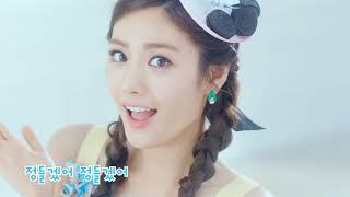 2014 MV 오렌지캬라멜(Orange Caramel) - 아빙아빙(Abing Abing)