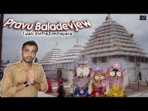 Odisha famous Kendrapara Baladev jew(Tulasi Khetra) I odisha tourism