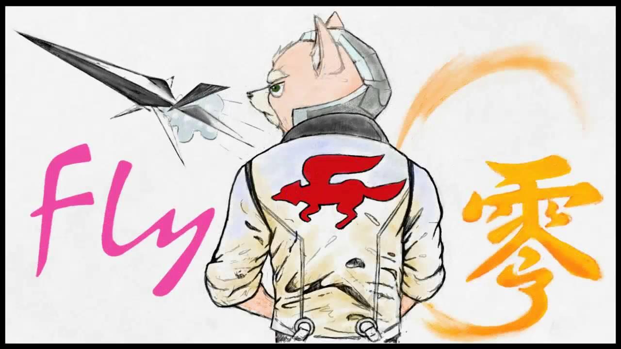 Art Academy Atelier Fly Staring Fox Mccloud