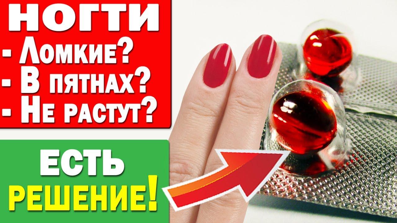 Прочные, хоть шурупы выкручивай! Уход за ногтями - 6 лучших ванночек! Ванночки для ногтей и рук
