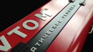 Станок лазерной резки и гравировки АВТОМ(Лазерный станок для резки металла http://avtom1.ru/ -- это потрясающее средство для воплощения самых смелых идей..., 2014-03-28T05:16:55.000Z)