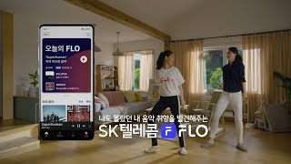 NCT 127 'Superhuman' - SK텔레콤 FLO TVC(초시대 음악생활)