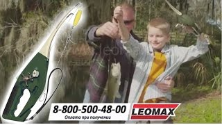 Мини-спиннинг «Рыболов». Карманный складной спининг - удочка. Смотреть видео и купить на leomax.ru