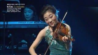 Rudolf Carol on violin Super Tour Christmas Ji-Hae Park