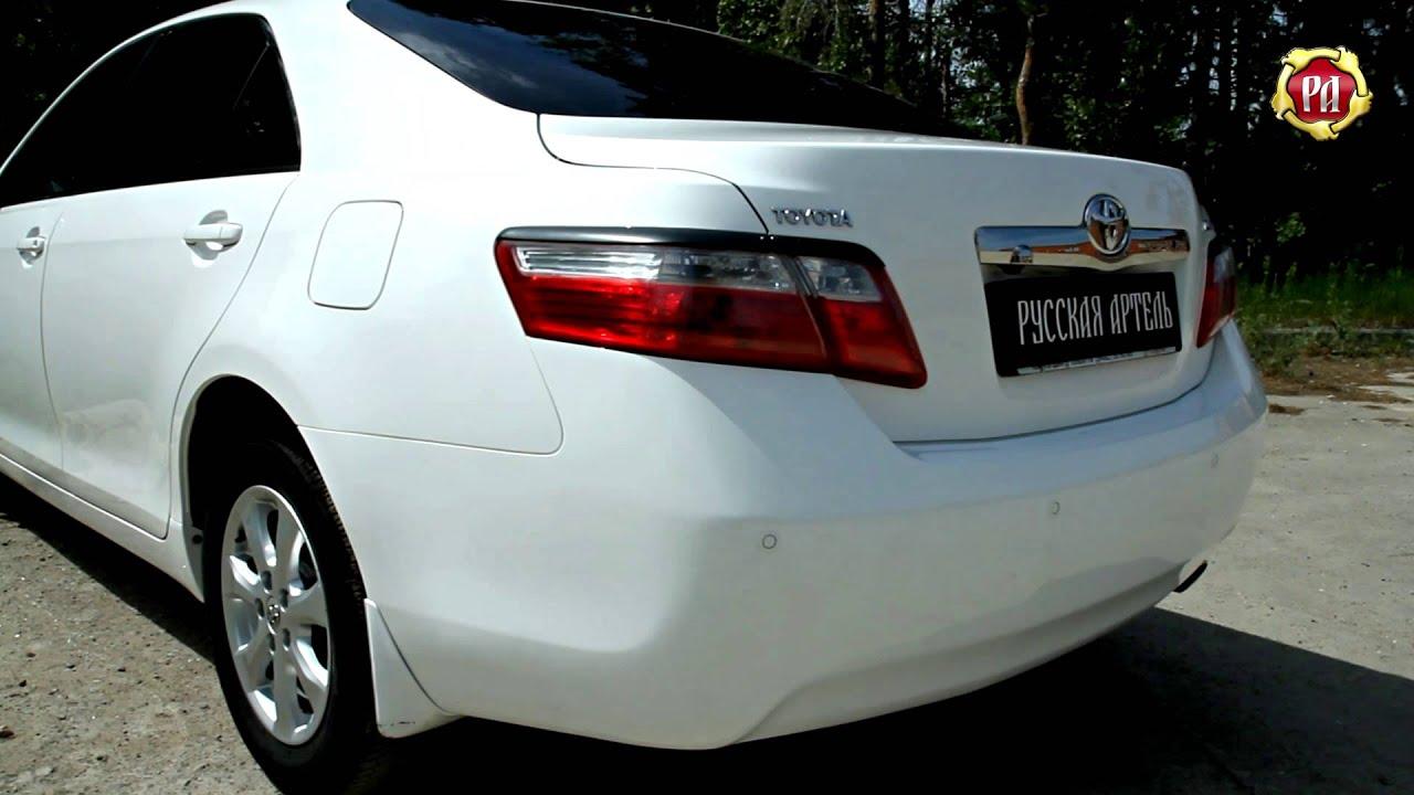 Противотуманные фары для toyota camry v40 2006 2011. Авточехлы dynamic для салона toyota camry v40 '06-11 (mw brothers) · купить. 5 000 грн.