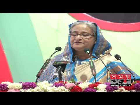 চালু হলো ২৫০ শয্যার শেখ রাসেল গ্যাস্ট্রোলিভার ইনস্টিটিউট ও হাসপাতাল | Sheikh Hasina