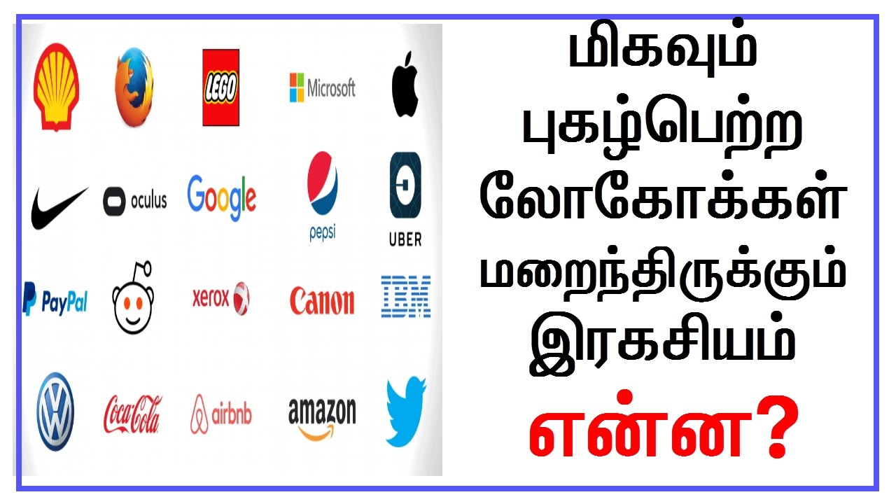 The Famous Logos And With Their Hidden Meanings In Tamil Youtube