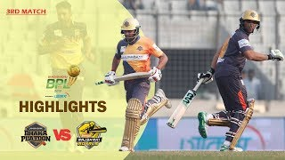 Dhaka Platoon vs Rajshahi Royals Highlights | 3rd Match | Season 7 | Bangabandhu BPL 2019-20