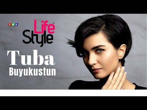 Tuba Buyukustun Biography 2019 | Lifestyle | Networth | Affairs | Family | Awards