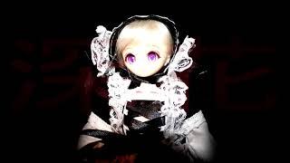 【Dancing Girl】 Hyperdimension Neptunia MK2 【ダンシングガール】 超次元ゲイム ネプテューヌmk2 2011 作曲:金子憲次.