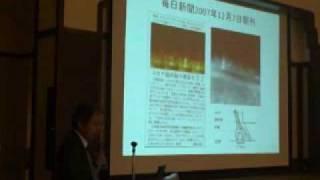 太陽活動と宇宙天気予報 #2(柴田 一成 氏)