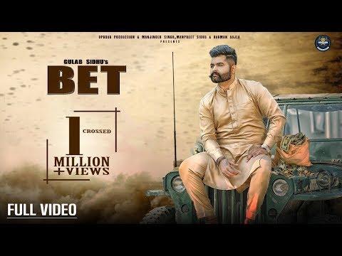 BET | Gulab Sidhu (Full HD)| Uproar Production | New Punjabi Songs 2019 | Latest Punjabi Songs 2019