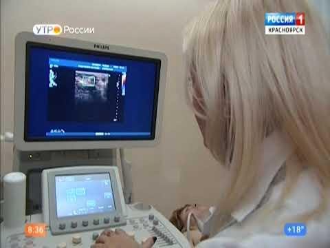 Жители Красноярского края смогут проходить бесплатную диспансеризацию