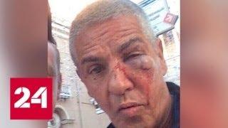 Смотреть видео После драки и операции Насери уже встретился с Конюховым - Россия 24 онлайн