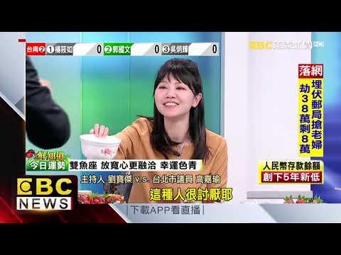 關鍵「食」刻!來賓節目上大啖台灣牛肉讚美味