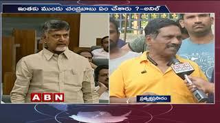 Tirupati public opinion on YCP comments on Chandrababu over KIA motors | Public Point | ABN Telugu