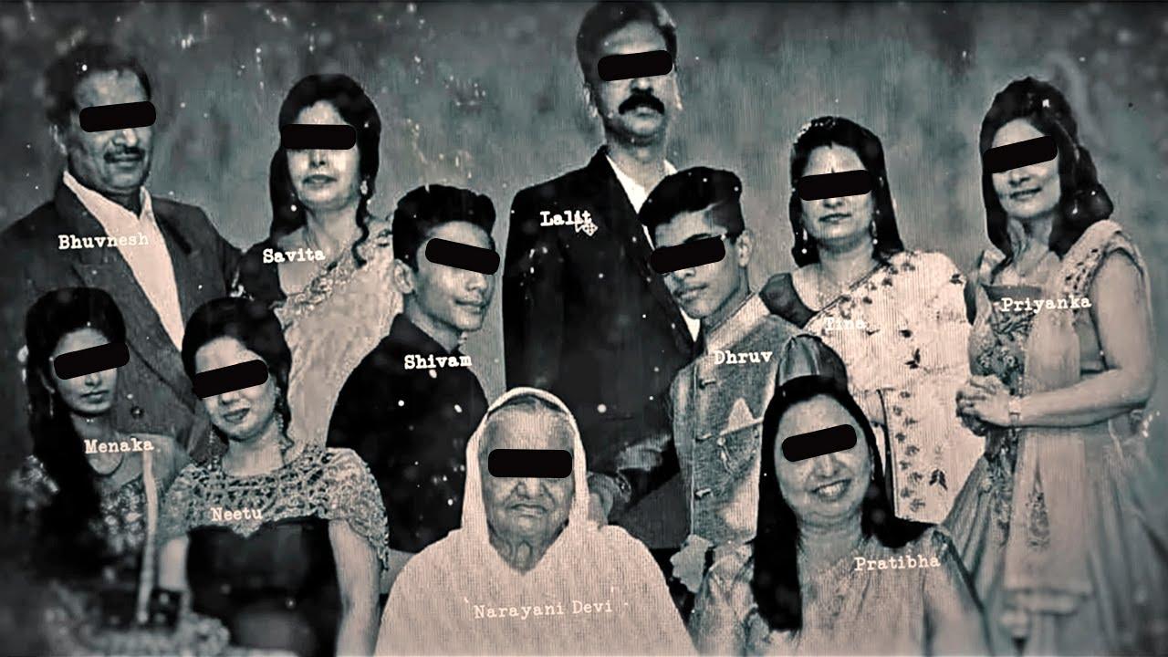 EL HORRIPILANTE CASO DE LA FAMILIA QUE APARECIÓ AHORCADA EN SU PROPIA CASA | El caso Burari