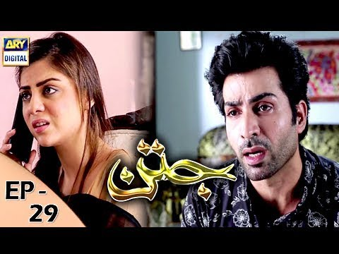 Jatan - Episode 29 - 20th December 2017 - ARY Digital Drama