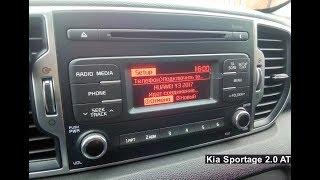 Kia Sportage: как подключить телефон по блютуз к штатной мультимедиа