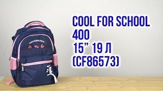 Розпакування Cool For School 400 15'' 19 л CF86573