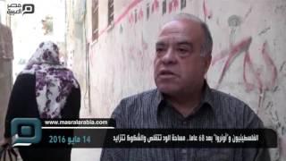 بعد 68 عاما الفلسطينيون و