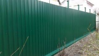 Забор и навес своими своими руками (+титры с описанием). Часть 1.