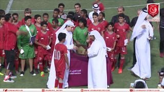 تتويج لخويا تحت 14 سنة (الأمل) ببطولة الدوري لموسم 2017/2016