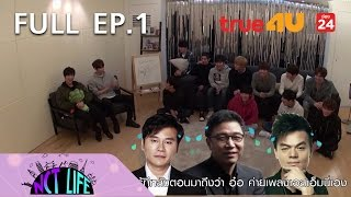 nct-life-full-episode-1-official-by-true4u