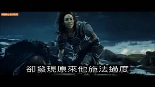 #325【谷阿莫】6分鐘看完2016電影《魔獸:崛起》